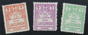 nystamps British Saudi Arabia Stamp # O25-O27 MOGH   O22x2916