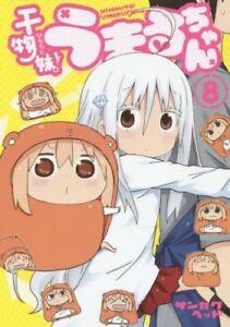 Himouto! Umaru-chan vol.8 Shueisha Young Jump comics Sankaku Head from Japan NEW