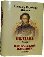 "Mini 3"" Livres russes Alexander Pushkin Poltava Prisonnier du Caucase Miniature"