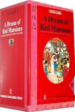 A Dream of Red Mansions (Chinese Classics, Classic Novel in 4 Volumes)  (4 Vol.)