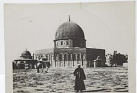 Mosque of Omar Jerusalem 1950s photo