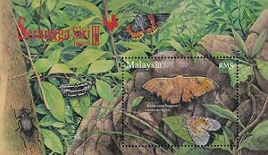 *FREE SHIP Insect III Malaysia 2007 Butterfly Moth Bug (ms) MNH *Foil *unusual