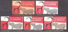 POLAND 1959 Matchbox Label - Cat.Z#155  Or try, eat margarine?