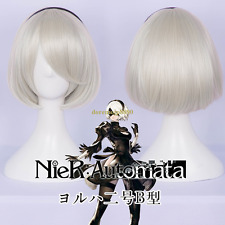 NieR:Automata 2B YoRHa Women Lady Short Cosplay Straight Wig Hair Silver White