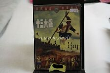 Shaw Brothers The Heroic Ones ,DVD English subtitle