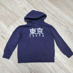 Boys Purple Tokyo Hoody/Jumper By Next - Age 7 Years.