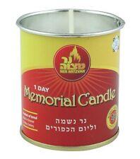 More details for 1 day, 26 hour memorial candle jewish ner neshama light long burning yom kippur