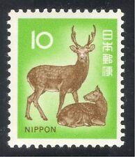 Japón 1971 Sika Ciervo/animales/conservación de la naturaleza/Vida Salvaje/1 V (n26735)