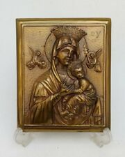 Metallbild Relief Madonna mit Kind