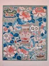 Framed Chinese Forbidden Stitch Embroidery c.1875 Vase,Butterfly,Flowers