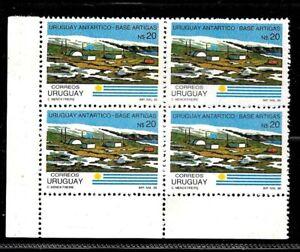 #1797 URUGUAY 1987 ANTARCTICA ANTARCTIC STATION GRAL ARTIGAS BLOC x4 YV1221 MNH