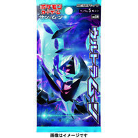 (1pack) Pokemon Card Game Ultra Moon Japanese.ver (5 Cards Included)
