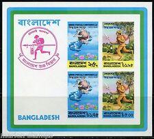 BANGLADESH  1974 UPU SCOTT#68a S/S  MINT NEVER HINGED FULL ORIGINAL GUM