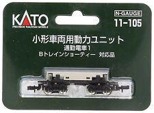 Kato 11-105 Powered Motorized Chassis N Scale