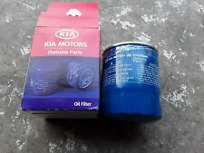Oil Filter fits KIA SORENTO Mk1 2.5D 02 to 09 D4CB Bosch 0K55114302 2630042040