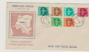 INDIA CONTINGENT UN FORCE CONGO 1962 FPO 660 LEOPOLDVILLE FIRST DAY COVER 82*