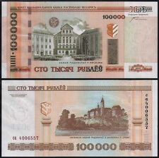 BELARUS 100,000 RUBLEI 2000 (2005) P34 UNCIRCULATED
