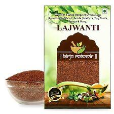BIRJU MAHAVIR Lajwanti/Chui Mui/Mimosa Pudica Seed (400 g)