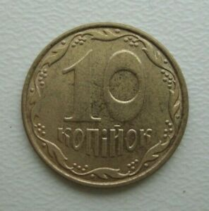 Ukraine 10 Kopeks Kopiyok 2006 Aluminium-Bronze Coin M