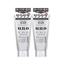 ( Set of 2 ) Shiseido UNO Whip Wash Black Face Cleansing Facial Foam Cleanser