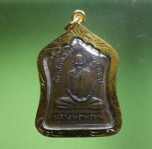 TOP! REAL LP PROM OLD THAI BUDDHA AMULET PENDANT VERY RARE
