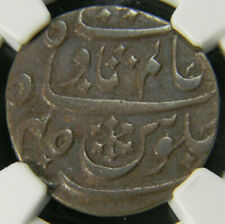 India - British (Bengal) ND (1826-1835) Pice  NGC VF 35 BN  KM# A65 Rare Coin