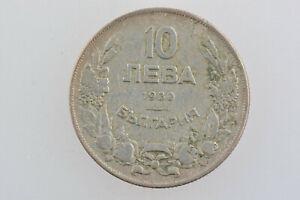 Bulgaria Royalty Coin 5 Leva 1930