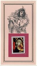 CHEF D'OEUVRE DE L'ART TABLEAU / MATTHIAS GRUNEWALD / DAHOMEY