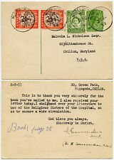 CEYLON POSTAL STATIONERY KG6 1953 UPRATED to MARYLAND from NUGEGODA HOSPITAL