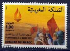 Yt 865  MAROC  MOROCCO Timbre Neuf ** TTB  5ème anniversaire de la Marche Verte