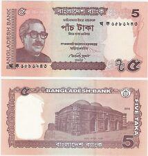 Bangladesh 5 Taka 2012 P-53 UNC Uncirculated Banknote