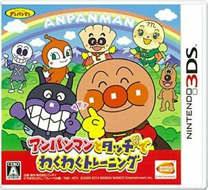 Exciting training with Anpanman and touch - 3DS Japan