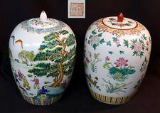 E3 porcelaine canton Chine paire pot couvert ancien potiche 31cm scène populaire