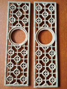 Two Antique Vintage Brass Filigreed Fancy Deadbolts or Doorknob Doorplates