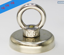 D40mm RECOVERY MAGNET, VERY STRONG. SEA, FISHING, TREASURE HUNTING WITH EYELET