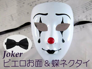 Joker Clown Face With Hook Bow Tie Points Set Mask Halloween Christmas Party