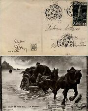 REGNO-5c(97)-Cartolina SALON DE PARIS 1912- Padova 6.12.1921