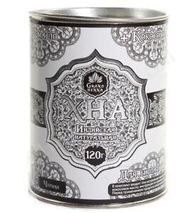 Henna Grand Henna black 120 grams
