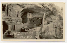 MESA VERDE CO OLD PHOTO POSTCARD BALCONY HOUSE * NOW ON SALE *  PC750