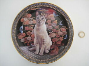 DANBURY MINT LESLEY ANNE IVORY LESLEY'S CATS AROUND WORLD PLATE RA RA IN JAPAN