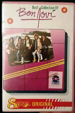 Bon Jovi rare Gamava U.A.E. master Cassette (Kiss, Guns, Motley Crue,Van Halen)
