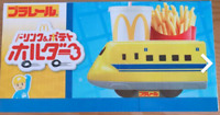 Mcdonald's Japan Limited Tomica Plural Dr.Yellow Drink French Fry holder