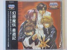 New Gensomaden Saiyuki Original Soundtrack 1 CD OST TV Anime Series 50T