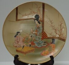19th c. Japanese Satsume Plate