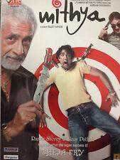 Mithya, DVD, Bollywood Film, Hindu Language, English Subtitles, New