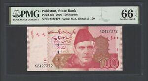Pakistan 100 Rupees 2006 P48a Uncirculated Grade 66