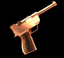 *READ DESCRIPTION!* Murder Mystery 2 (MM2)  Luger (Godly)  ROBLOX Virtual Item