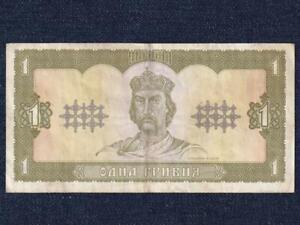 Ukraine 1 Hryvnia Banknote 1992