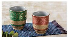 Kutani tea cup  Porcelain Japanese bowl Gold Karakusa (set of 2)