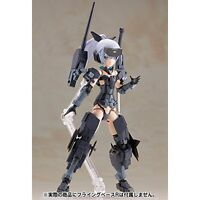 Kotobukiya FRAME ARMS GIRL JINRAI Indigo Ver Plastic Model Kit Japan new .